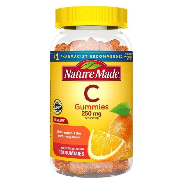 维生素C 软糖 150粒