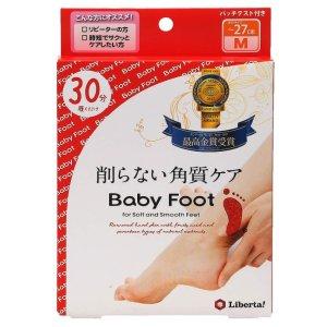 2盒直邮美国到手价$29.8销量冠军 Baby foot 去角质 去死皮 足膜 热卖