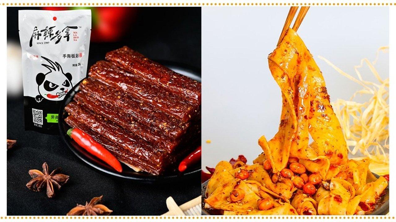重庆麻辣美食大礼包|红油面皮、手撕面筋,宅家追剧必备,解馋有味!