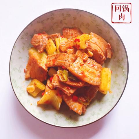 Prepare A Fast RecipeTwice-cooked pork in Hot Sauce