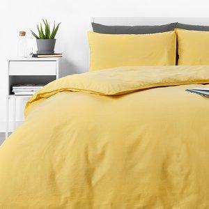 满€70享7折 床品套装€20起In Homeware 精选家居床品热卖 打造梦想中的家