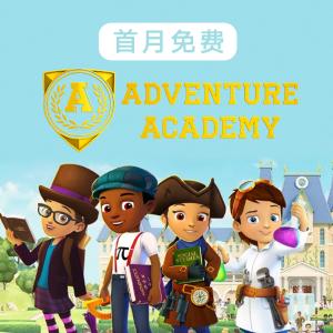 1年仅$45Adventure Academy  8-13岁在线学习平台 课程生动有趣