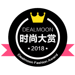 中奖名单公布啦!你,中奖了没!Dealmoon 2018 时尚大赏——中奖名单公布!