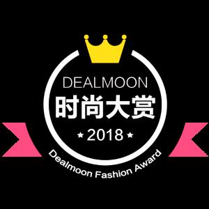 榜单公布咯~Dealmoon 2018 时尚大赏——粉丝投票结果出炉
