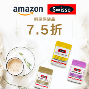25% OffEnding Soon: Amazon Select Swisse Health Supplements