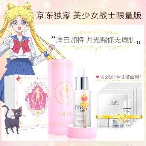 到手¥289   赠正装面膜1盒OLAY  美少女战士合作款prox精华套装