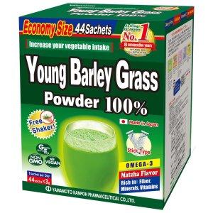 $15.9   22包小盒有货大麦若叶减肥清肠青汁热卖 夏季减肥必备
