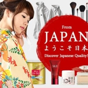 Up to 8500 JPY Off+Extra 2,500 JPY off June Sale @ Rakuten Global