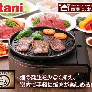 烤盘+炉 直邮含税到手价$128Iwatani 岩谷卡斯炉 直火美味 在家烤肉做章鱼烧 户外野营必备
