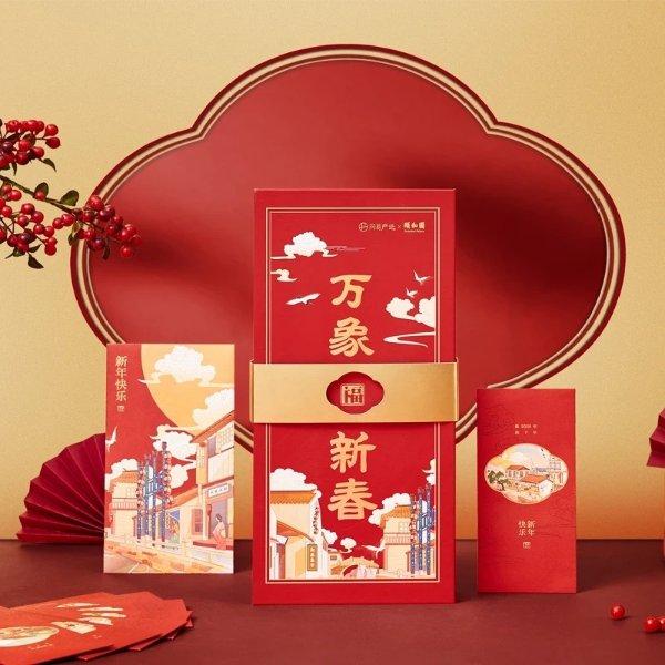 颐和园年物礼盒