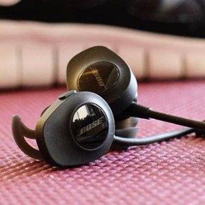 $119.99(原价$179.99)Bose SoundSport 无线耳机 三色可选