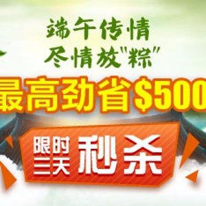 Up to 50% OffSelect Items @ Tak Shing Hong