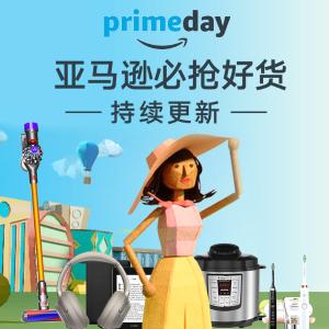 今日抢好货:Prime Day 剁手清单 $25礼卡送$5