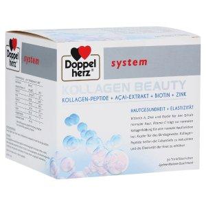 Doppelherz一个月用量!美白+焕活抗老胶原蛋白口服液 30支