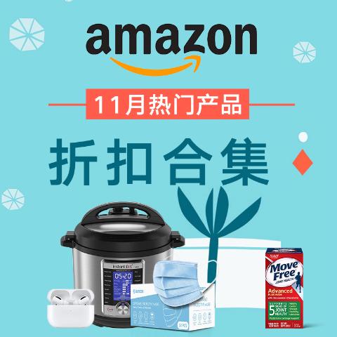 Reishunger电饭煲€63收Amazon 11月热门产品折扣合集 每日更新 好货淘不完