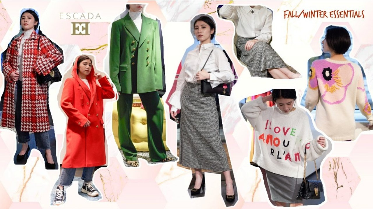 换季别乱买!这6件经典单品就能承包整个秋冬的衣橱 | 德国品牌Escada的时尚款式推荐