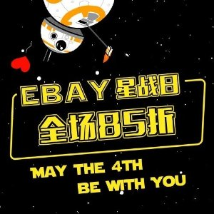 15% Off $50eBay May 4th Flash Sale