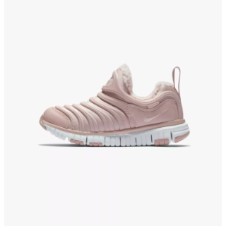 Extra 20% Off + Free ShippingKids Shoes & Clothing Sale @ Nike Store