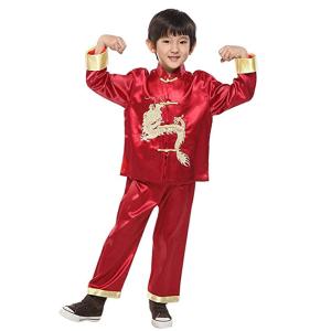 $10.99起中国风儿童唐装促销 春节给孩子收新衣服啦