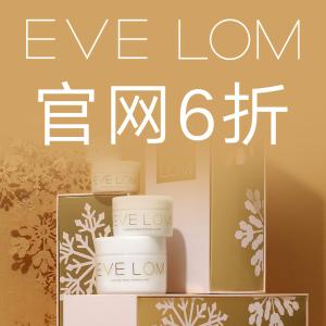 低至6折!£10.8收迷你卸妆膏套装EVE LOM官网 年末清仓大促 收零差评卸妆膏、圣诞礼盒等