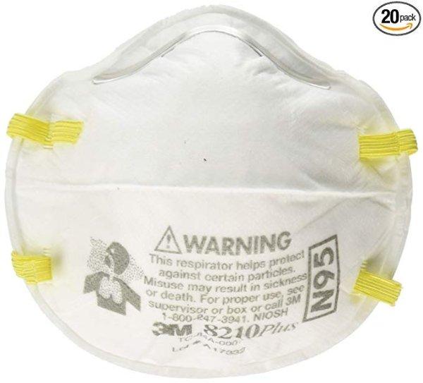 N95 防护口罩 20只