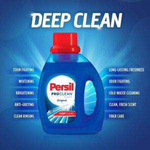$7.07(原价$9.99)史低价:Persil ProClean 强效洗衣液 深层清洁 2.21升