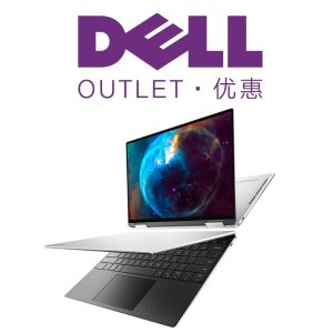 AW 2070 Laptop for $1207Dell Outlet Black Friday Sale