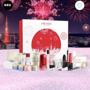 全新上市 仅€145到手!Shiseido 资生堂2021年圣诞日历 价值高达390欧!含24件单品!