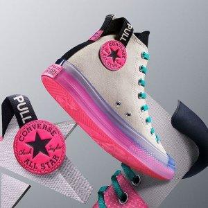 低至8折+额外7折 脚感满分!Converse官网 CX系列 果冻鞋底 收Off-White联名款平替
