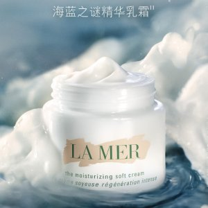 低至72折 仅€69收15ml中性混油肌:La Mer 海蓝之谜 经典精华乳霜 修护抗老 淡纹紧实
