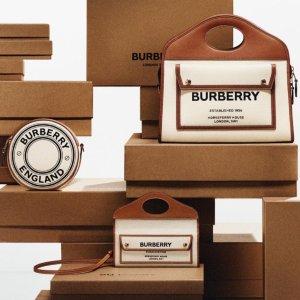 3.5折起 一篇告诉你Burberry 哪里买便宜汇总:Burberry打折汇总 2021最新 | 英国买格纹衬衫、风衣、包包