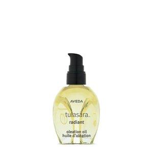 Aveda促进微循环 恢复肌肤光彩亮泽亮肤精华油