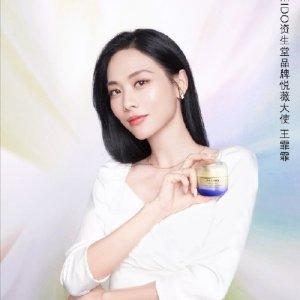 限时7折 €65收封面日霜Shiseido 资生堂 全新悦薇抗糖霜 内抗糖外抗氧 去暗黄不垮脸
