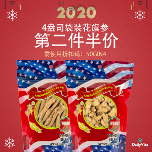 Buy 1 Get 1 FreeDealmoon Exclusive: Daily Vita American Ginseng New Year Offer