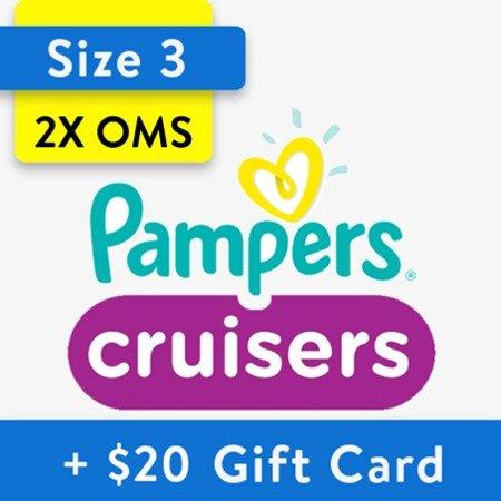 Cruisers 婴儿纸尿裤两箱,以7号176片为例