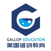 美国诚创教育   Gallop Education