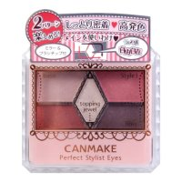 Canmake 完美雕刻裸色5色眼影盘 #14 Antique Ruby 复古梅子色 3.2g