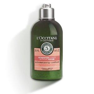 L'Occitane 5合1草本精华修护护发素 8.4 fl.oz