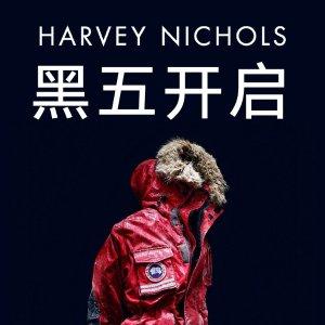 时尚6折起+美妆9折限今天:Harvey Nichols 美妆服饰大促 收Acne、ByFar、加鹅等