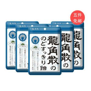 免费直邮中国¥117龙角散ryukakusan 原味清凉润喉糖100g *5