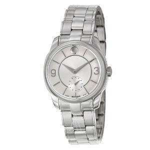 Extra 20% Off Movado Women's Movado LX Watch 0606618