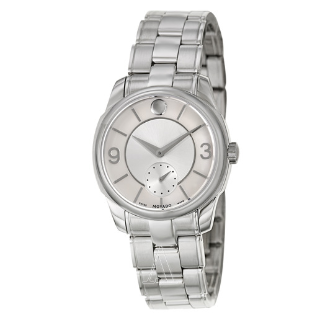 Extra 20% OffMovado Women's Movado LX Watch 0606618