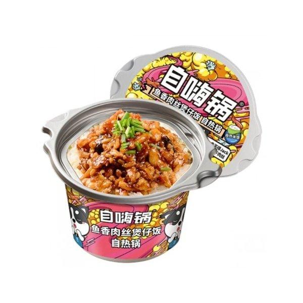 自嗨锅 自热煲仔饭 鱼香肉丝饭 245g