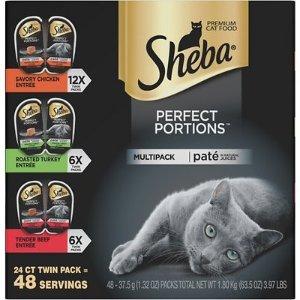 低至5折 + 订阅额外9.5折Sheba 猫湿粮罐头大促销