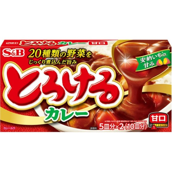 日本S&B 20种蔬菜熬制而成 微甜咖喱 甜味 180g
