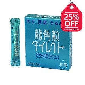 日本龙角散 缓解喉咙痛 化痰缓解咳嗽止咳 蓝色薄荷味