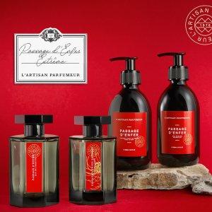 变相8折+送2小样!L'Artisan Parfumeur 阿蒂仙新年首次打折!冥府之路仅€120