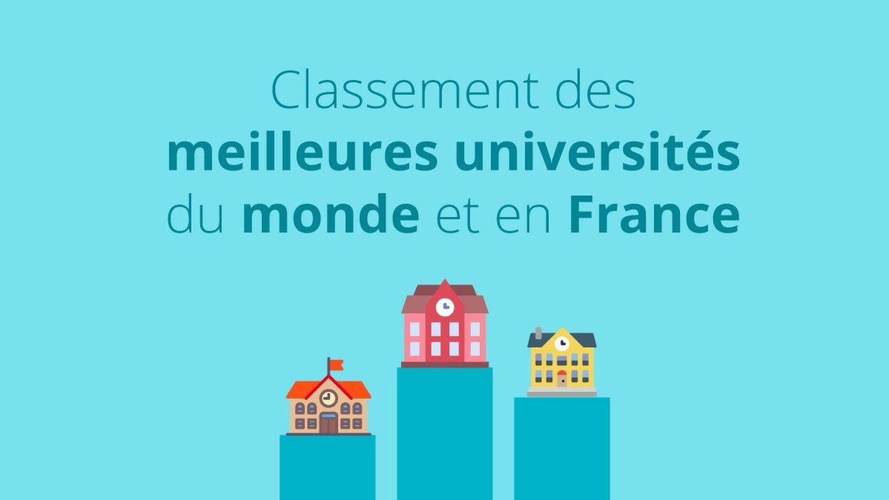 法国大学排名查询网站全集合 | 再也不怕选学校的时候犹犹豫豫了!