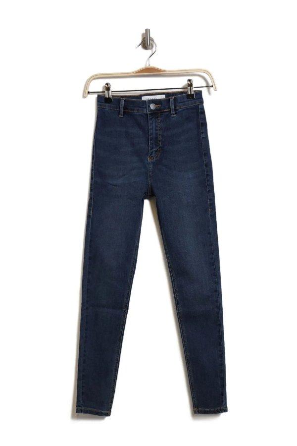 Joni 高腰牛仔裤