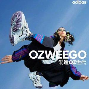低至1.5折!€59收王嘉尔同款OZWEEGO史低价:Adidas清仓热卖!史上罕见低价 快来捡白菜价明星同款